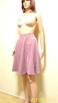 美品☆フリーズマート☆ピンクピーチのスカートB284☆3点で即落