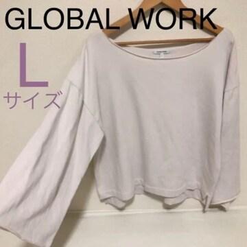 GLOBAL WORK ワイドスリーブ スウェット トレーナー□