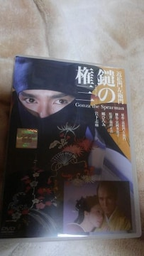 鑓の権三レンタル専用 郷ひろみ 岩下志麻 田中美佐子