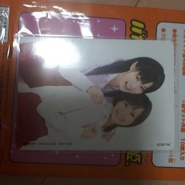 新垣里沙&藤本美貴公式トレカ292
