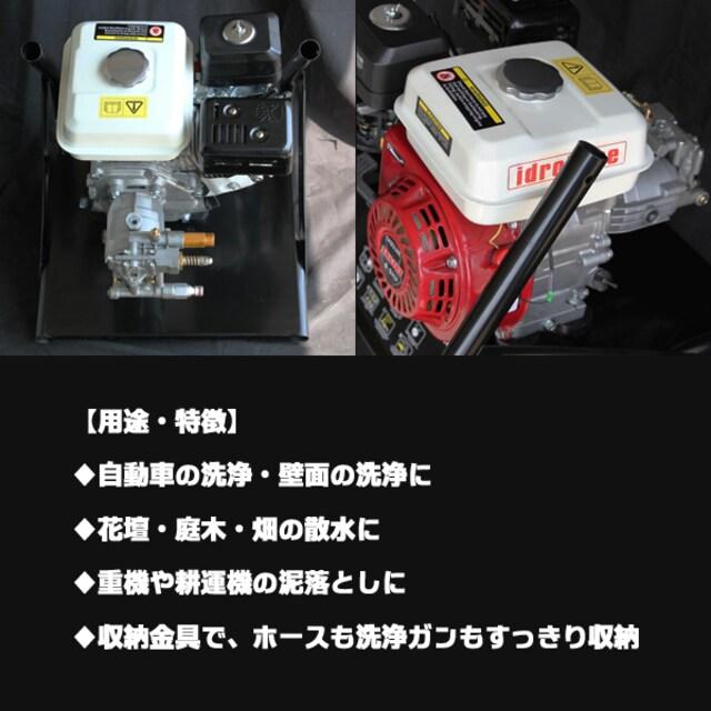 洗浄・洗車  163ccガソリンエンジン高圧洗浄機 6.5馬力 < 自動車/バイク
