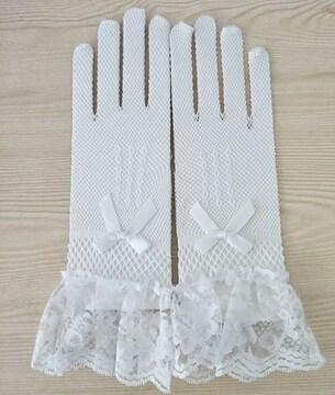 新品[7422]白レース付きメッシュ網手袋☆ロリータさん