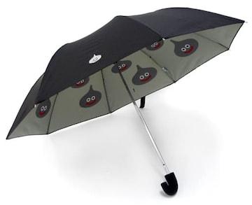 ★DRAGON QUEST★ドラゴンクエスト・メタルスライム・メタスラ柄の傘