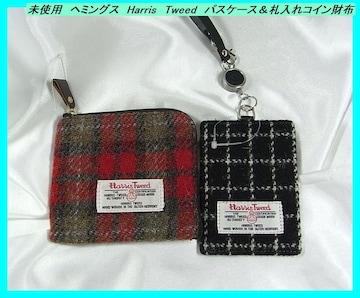 正規新品同様ヘミングスHarris Tweed icケース&2つ折り札入れコイン財布