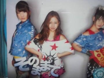 ぱちんこAKB48「そのままで」CD、DVD、生写真