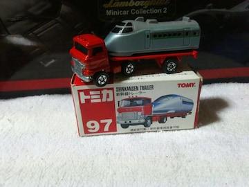 赤箱ギフト特注 新幹線トレーラー 400系 つばさ トレーラーセット2
