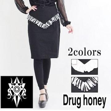 【新品/Drug honey】V字フリル切替タイトスカート