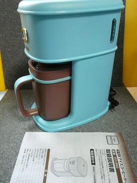 サーモス「アイスコーヒーメーカーECI-660」