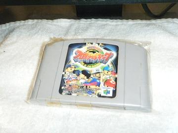 超空間ナイター プロ野球キング(N64用)