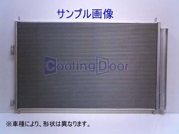 【新品】アウトランダーコンデンサー GF7W・GF8W・GG2W・GG3W