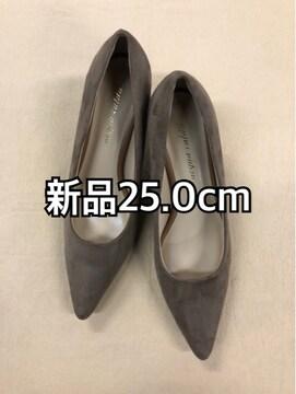 新品☆25.0�p3Eヒール7.5�pトンガリ ベージュ色パンプス☆j224