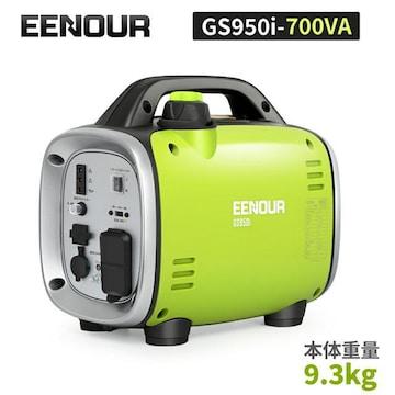 新品 発電機 100V 700W インバーター発電機 GS950i
