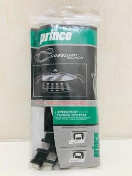 プリンス テニス 交換用グロメット 新品