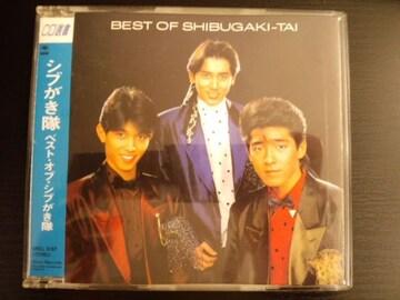 シブがき隊「BEST OF SHIBUGAKIーTAI」ベスト