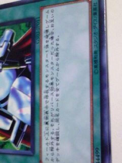 3枚セット 遊戯王[抹殺の使徒]魔法 ノーマル < トレーディングカードの