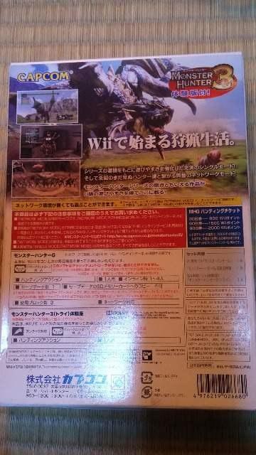 Wiiソフト モンスターハンターG モンスターハンター3体験版付 2枚組 < ゲーム本体/ソフトの