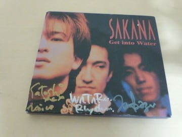 SAKANA CD「GET INTO WATER」初回盤 廃盤●