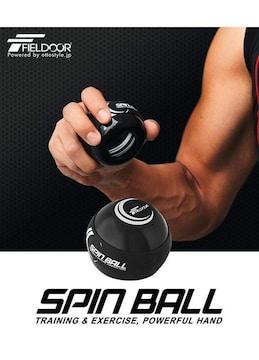 スピンボール 自動回転 オートスタート 握力 手首 前腕