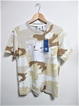 ☆アディダス カモフラージュ柄 迷彩柄 ビッグロゴ Tシャツ/メンズ/XS☆新品