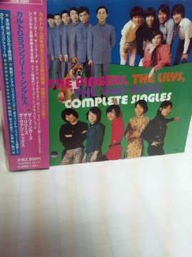 CD カルトGSコンプリート・シングルズ/ザ・フィンガーズ ザ・リリーズ ザ・ヴァン・ドッグス