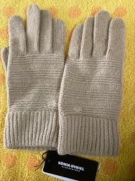 ソニヤリキエル ニット手袋 21〜22