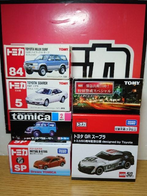 1スタ★トミカ6台トヨタ車セット★くじ/日本製/赤箱/黒箱/SP/50周年★