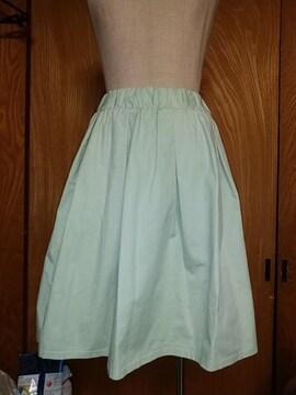 ミントグリーンのフレアスカート used