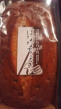 手作りパウンドケーキ◆ばななちょこ◆国産小麦使用