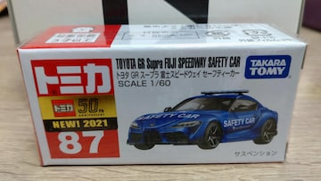 No.87・トヨタ・GRスープラ・富士スピードウェ・イセーフティカー・初版