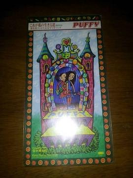 PUFFY*パフィー♪CDシングル美品♪