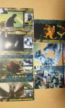 森永ゴジラウエファースカード 3Dカード含む7枚セット�C