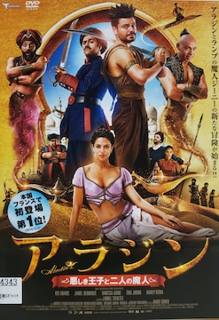中古DVDアラジン 悪しき王子と二人の魔人('18仏)