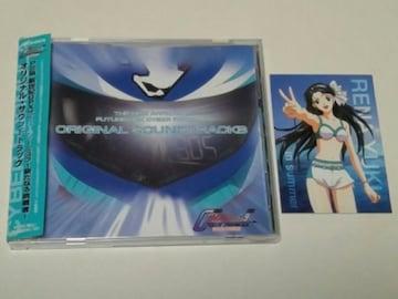 CD[サントラ]PS版 サイバーフォーミュラ 新たなる挑戦者