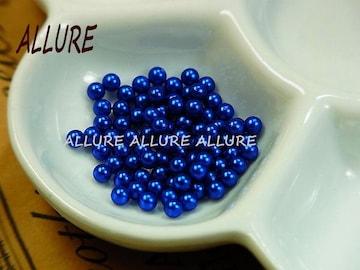 穴なしパール3mm 青 レジン最適 50粒