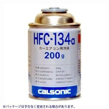新品 【カルソニック】R134 クーラーガス R134A