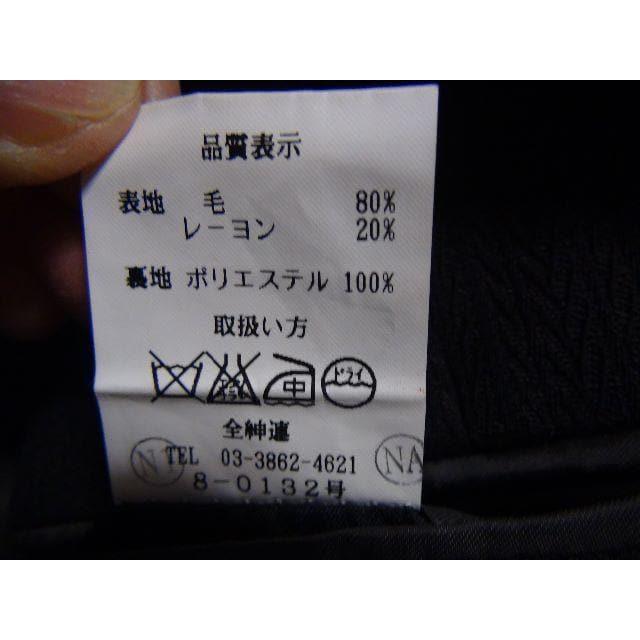Riicken Baochanのスタンドカラーブレザー(L)!。 < 男性ファッションの