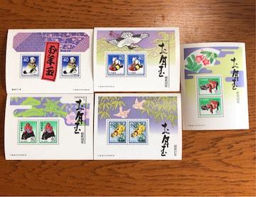 161送料無料記念切手480円分(40円切手)