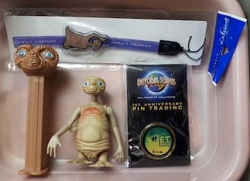 E.T.グッズ詰め合わせ福袋