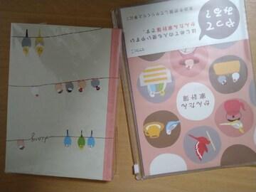 MIDORI 小鳥の家計簿&ダイアリーセット