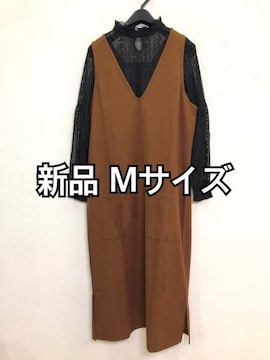 新品☆M♪黒×茶系♪レースブラウス&ジャンパースカート☆f361