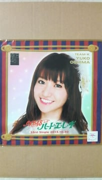 AKB48 ハート・エレキ 推しタオル 大島優子 新品 ハートエレキ