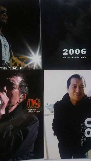 矢沢永吉 THE TIME OF EIKICHI YAZAWA 2006-2009 4冊  < タレントグッズの