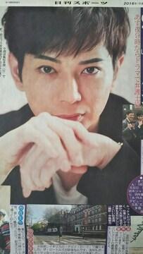 嵐 松本潤◇2016.4.16日刊スポーツ Saturdayジャニーズ