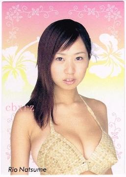 夏目理緒カード R-29 パール仕様 エポック2004