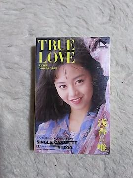 シングルカセットテープ 浅香唯 '89/1 トゥルーラブ 未開封 新品同様