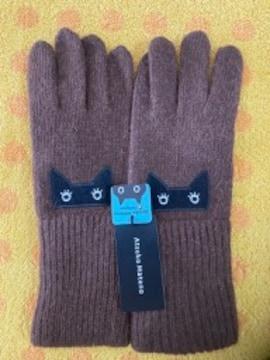 マタノアツコ セミロング丈ニット手袋ブラウン