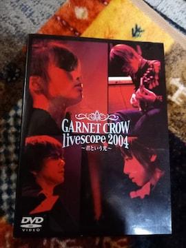 GARNET CROW livescope 2004