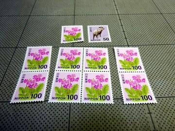 未使用950円分切手 ポイント消化