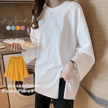 カットソー ロングtシャツ カジュアル トップス 無地