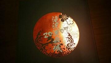 滝沢秀明「滝沢演舞城 2007」パンフレット/タッキー&翼